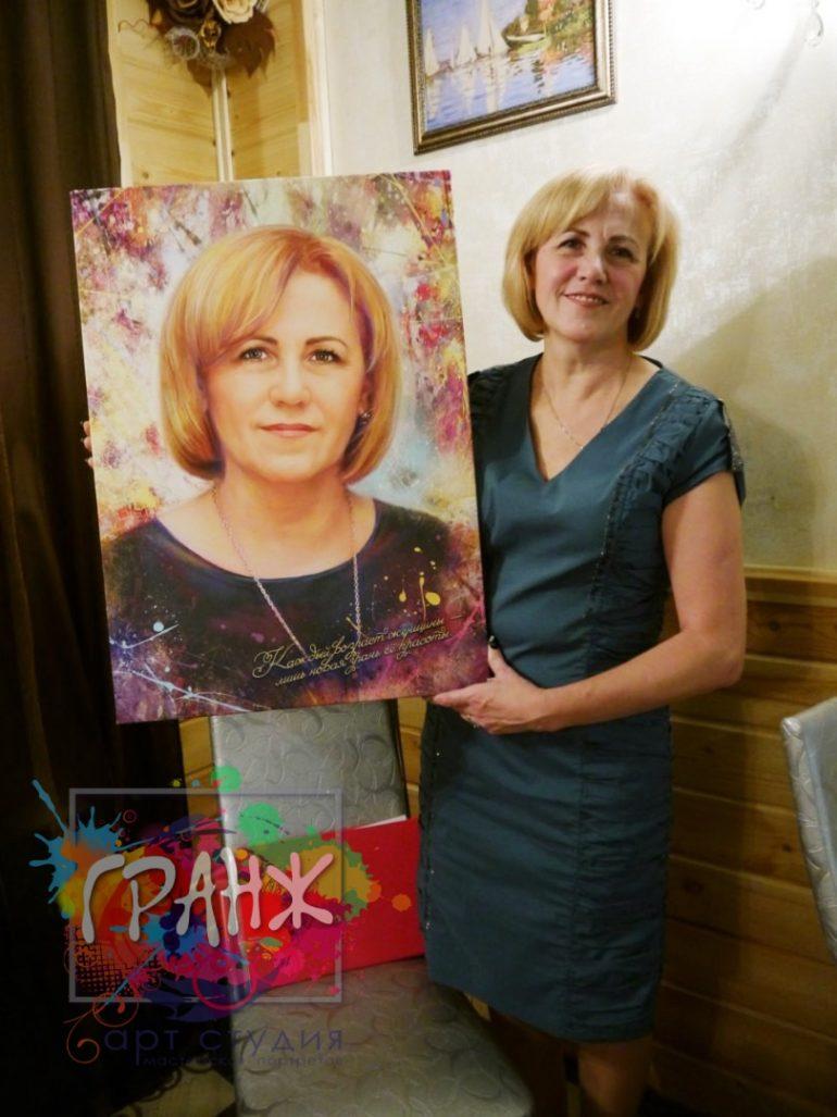 Портрет на заказ Владивосток