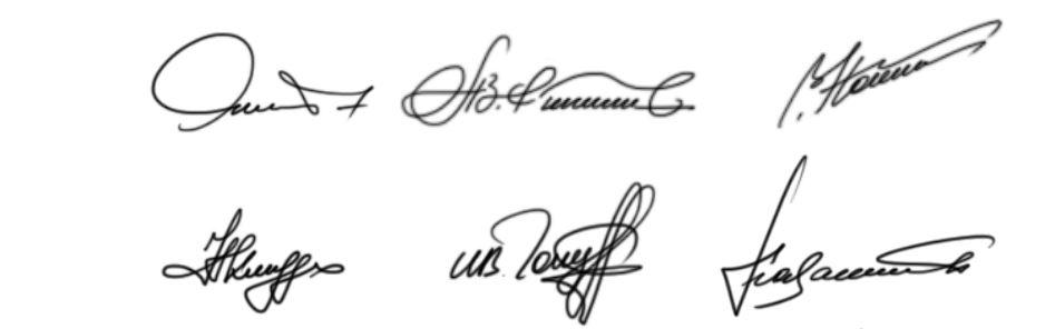 Разработка подписи человека онлайн Владивосток