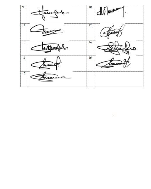 Разработка электронной подписи Владивосток